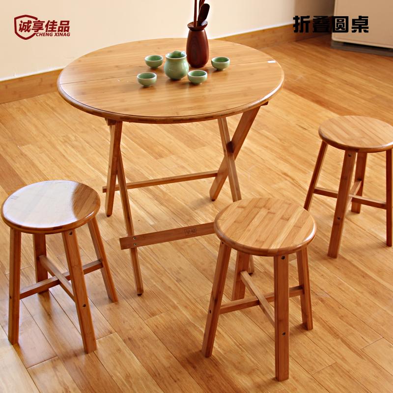楠竹可折叠桌方桌圆桌简易餐桌便携实木小户型桌子户外饭桌特价桌