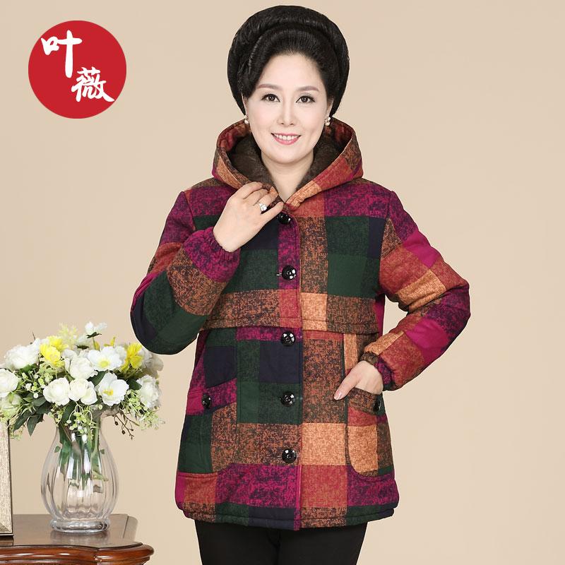 中老年女装冬装棉衣妈妈装冬装外套50-60岁中年女大码棉服老年人