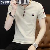 2件]夏季男士短袖t恤V领韩版潮流2017新款修身个性男装夏装上衣服
