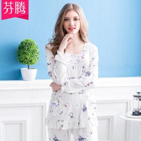 芬腾睡衣2015新款春季女士全棉开衫圆领长袖针织纯棉家居服套装