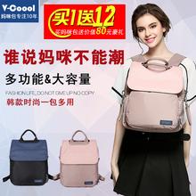 双肩妈咪包多功能大容量 母婴外出包手提包韩版时尚妈妈包出行包
