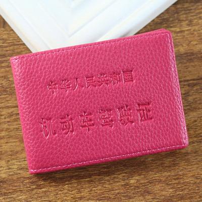 [火热促销] 驾驶证包邮正品 驾驶证套行驶证套女证件卡包皮套 男驾照本驾照夹