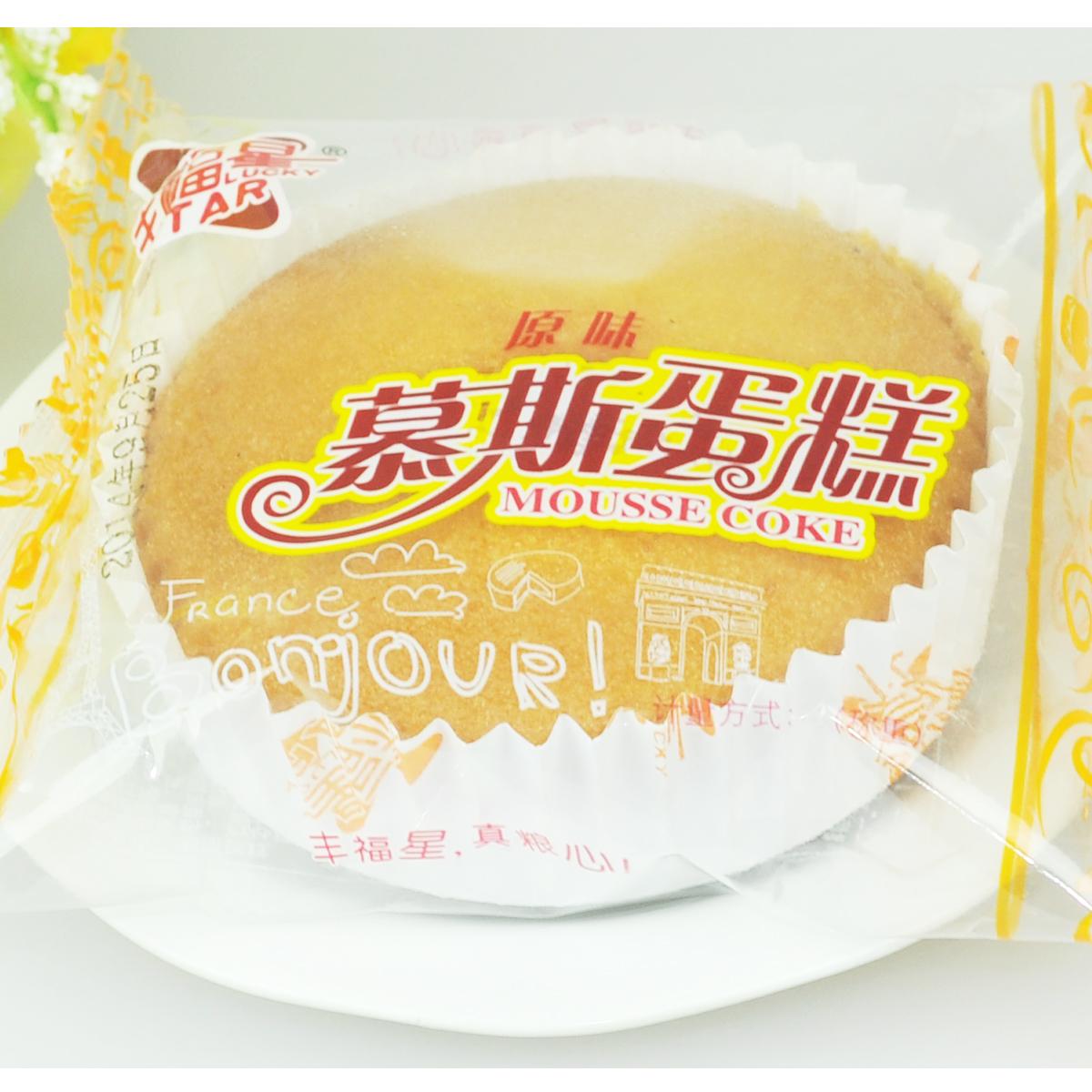 丰福星特色慕斯蛋糕湖南特产零食饼干类奶油小吃食品500g真空包装