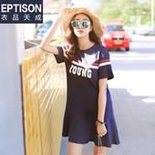 衣品天成 2017夏装新款韩版短袖织带拼接宽松连衣裙女荷叶边套头