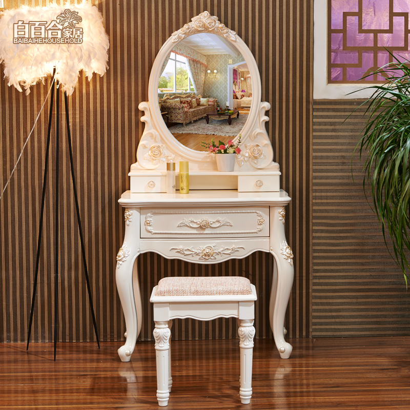 法式梳妆台卧室简约现代宜家欧式雕花公主化妆桌白色