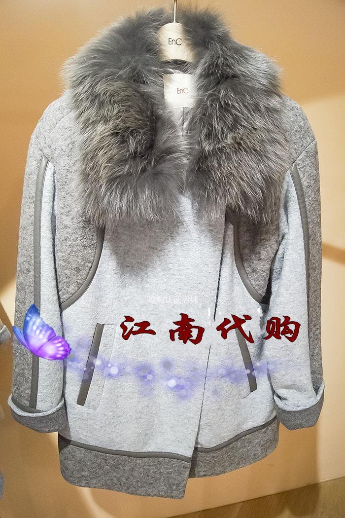 ENC正品代购2014冬装新品高档时尚毛领呢大衣外套ENJH44T43W特惠
