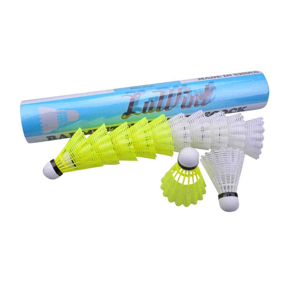 1筒就包邮 买3送1 正品Luwint  尼龙羽毛球耐打黄色白色塑料羽球