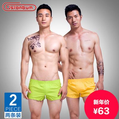 2条装 Asianbum纯棉男士阿罗裤 宽松家居睡裤居家短裤三分平角裤