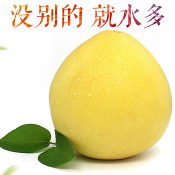 【巴谷鲜】平和白心蜜柚3.5~4.5