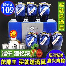 糯米黄酒 十五年陈酿原浆花雕王整箱500ml 包邮 6瓶 绍兴黄酒