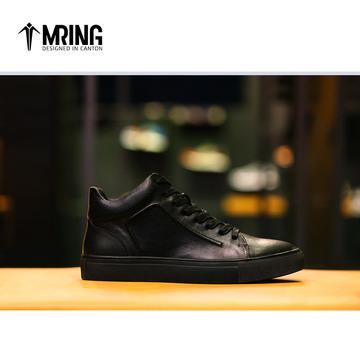 米斯特因Mr.ing新品上市时尚潮流舒适高帮男士平跟休闲板鞋H625