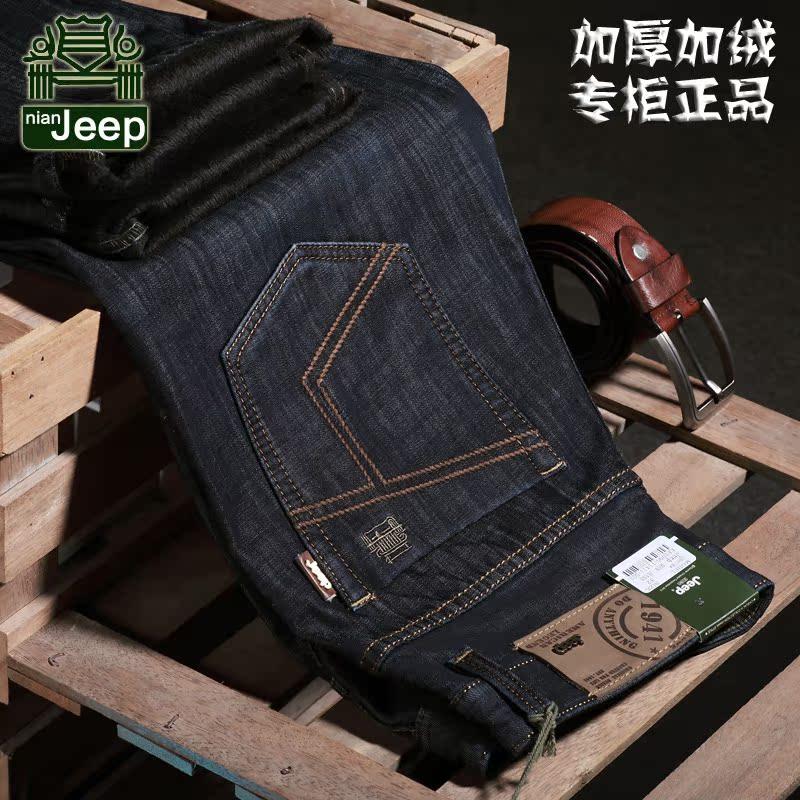 jeep冬季加绒加厚牛仔裤吉普正品代购直筒加厚保暖大码牛仔长裤