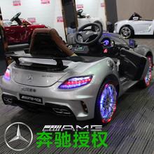 儿童电动车汽车四轮带遥控双驱动可坐人男女宝宝玩具车奔驰童车图片