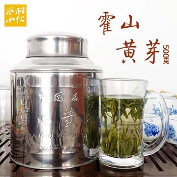 2016年新茶现货霍山黄芽茶绿茶优
