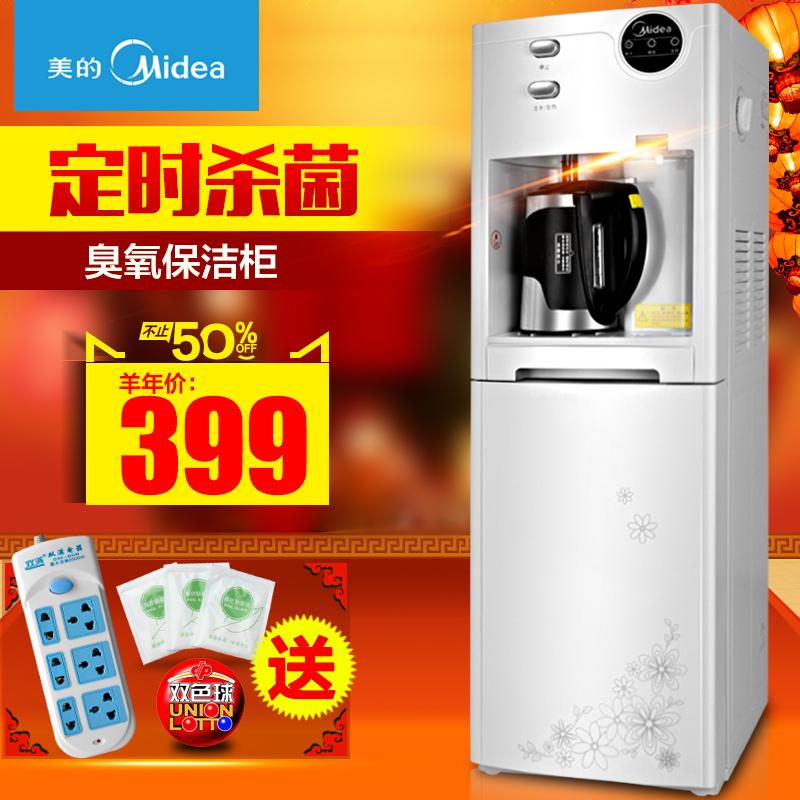 Midea/美的饮水机立式冷热 MYR925S-X 制热 沸腾胆 家用包邮特价