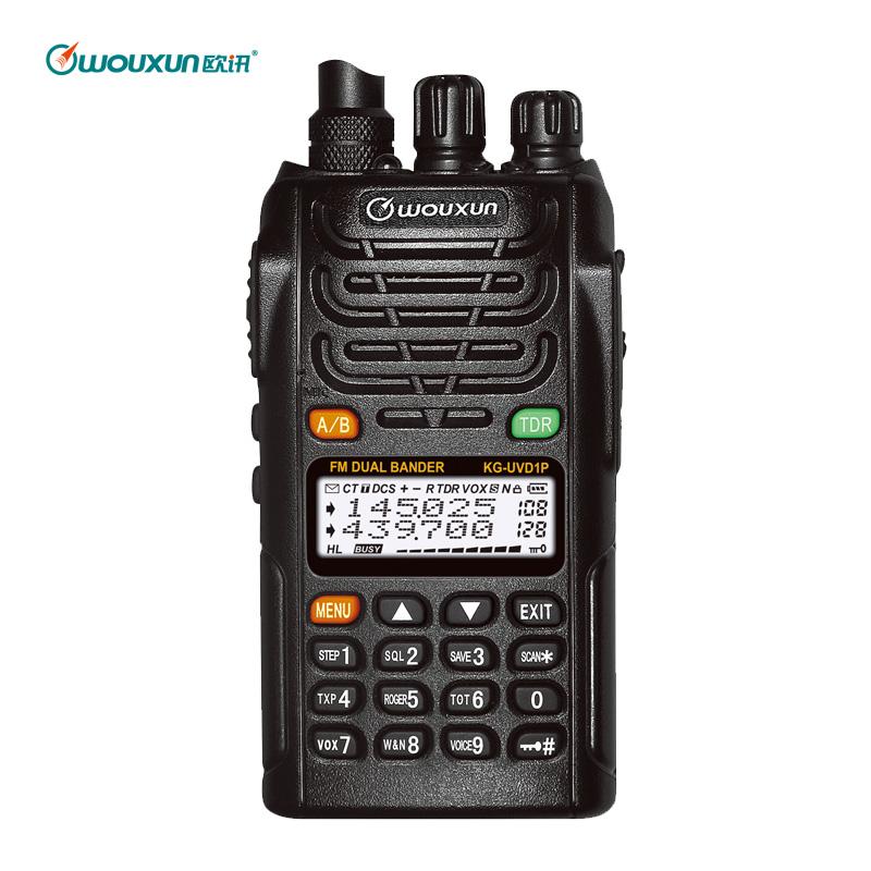 wouxun 欧讯对讲机 KG-UVD1P UV双段双显双守候 手台 锂电