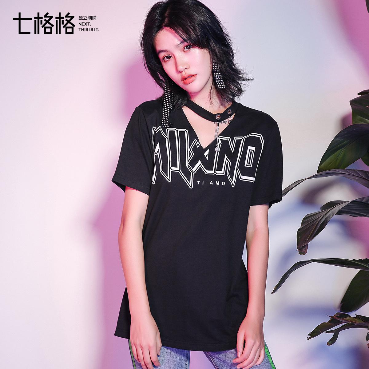 othermix七格格2017夏字母印花镂空设计立体金属装饰短袖t恤女
