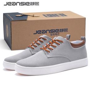 静熙男士帆布鞋透气布鞋韩版休闲鞋潮板鞋内增高男鞋子春夏季男鞋