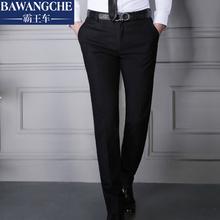 西裤男夏季薄款商务职业正装裤子男士青年修身免烫黑色直筒西装裤