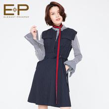 EP 雅瑩2017春季新品商場同款蝴蝶結條紋收腰襯衫式連衣裙女4520a圖片