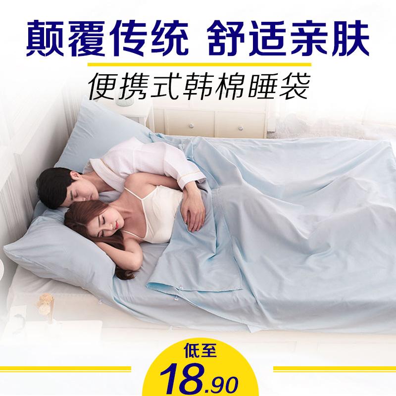 卫生睡袋成人旅行户外用品便携室内酒店隔脏