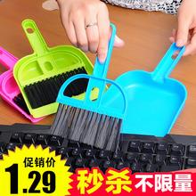 迷你清洁收纳整理桌面簸箕套装小扫帚小扫把套装清洁刷键盘刷