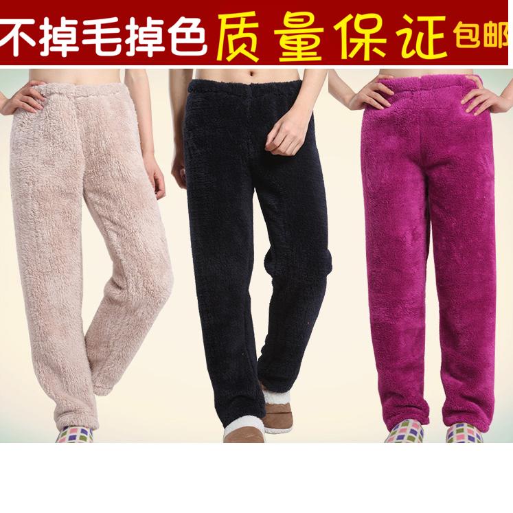 冬季珊瑚绒睡裤 加厚男女情侣加肥加大保暖宽松大码休闲家居长裤