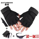 半指运动手套