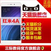 分期免息 [送积分延保]Xiaomi/小米 红米手机4A 全网通4G手机 3s