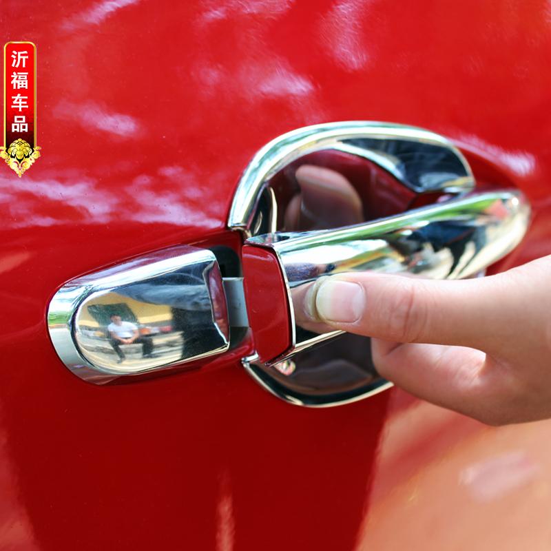 2015-2016款新专用门碗拉手装饰汽车改装防护经典门把手扣保护贴