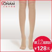 术后血栓秋冬男女 瘦腿裤 三级中筒静脉袜子张防曲弹力厚款 正品