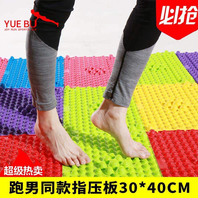 悦步tpe指压板韩国小冬笋压指板升级加强版脚底按摩垫足底趾压板
