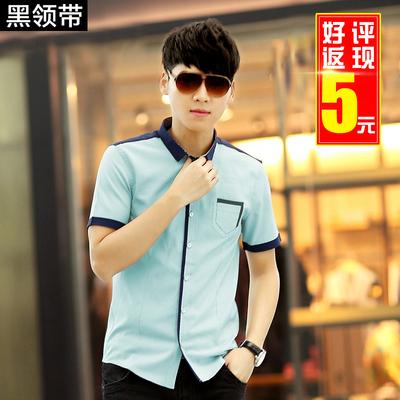 [年终大促] 黑领带夏装男士短袖格子衬衫男衬衣韩版修身免烫花衬衫男装潮