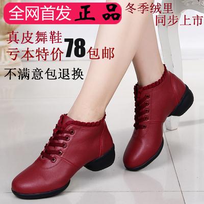 [新年价] 秋冬季新款广场舞鞋女士真皮系带软底中跟现代跳舞鞋大码妈妈舞鞋