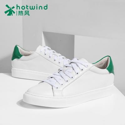 热风白色板鞋女小白鞋女韩版平底休闲系带单鞋H13W6307