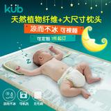 可优比婴儿用品选购建议为啥那么好,可优比是几线品牌