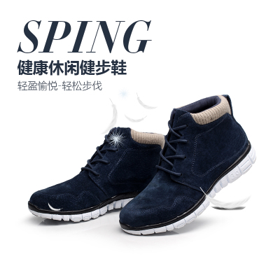 2017春夏秋季新款旅游鞋女士平跟中老年健步鞋舒适时尚系带妈妈鞋