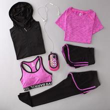 瑜伽服春夏健身服四五件套运动套装女健身房跑步服上衣背心裤子