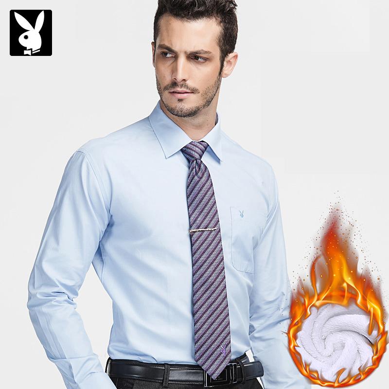 花花公子纯色长袖工装衬衫男修身商务正装免烫职业衬衣加绒加厚款