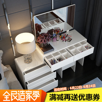梳妆台卧室组装小户型迷你梳妆台