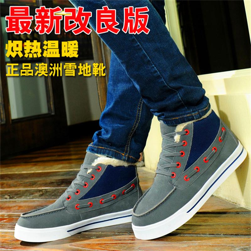 【天天特价】冬季加绒男鞋真皮韩版潮流保暖棉鞋休闲鞋低帮鞋子