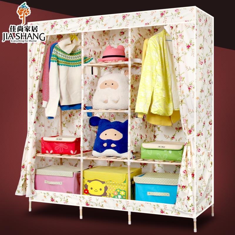 可折叠棉布衣柜实木布艺衣柜大号木质衣柜组合组装木