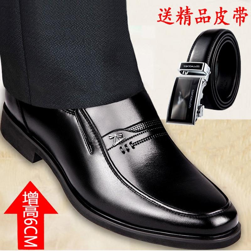 加绒男士皮鞋商务正装真皮黑色内增高中青年冬季透气单鞋牛皮棉鞋