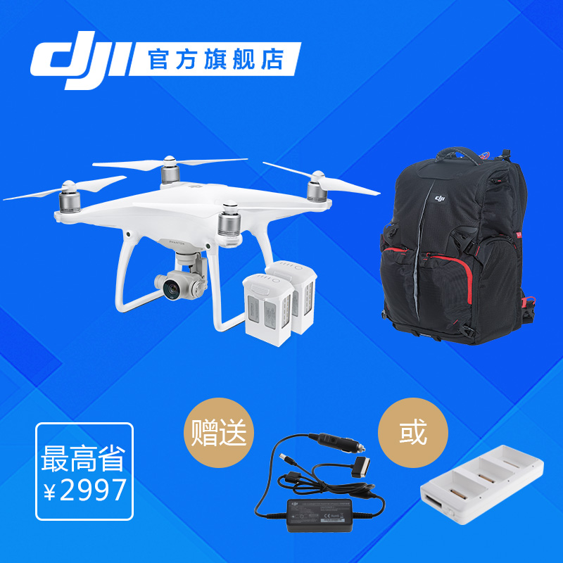 Phantom3Professional怎么样