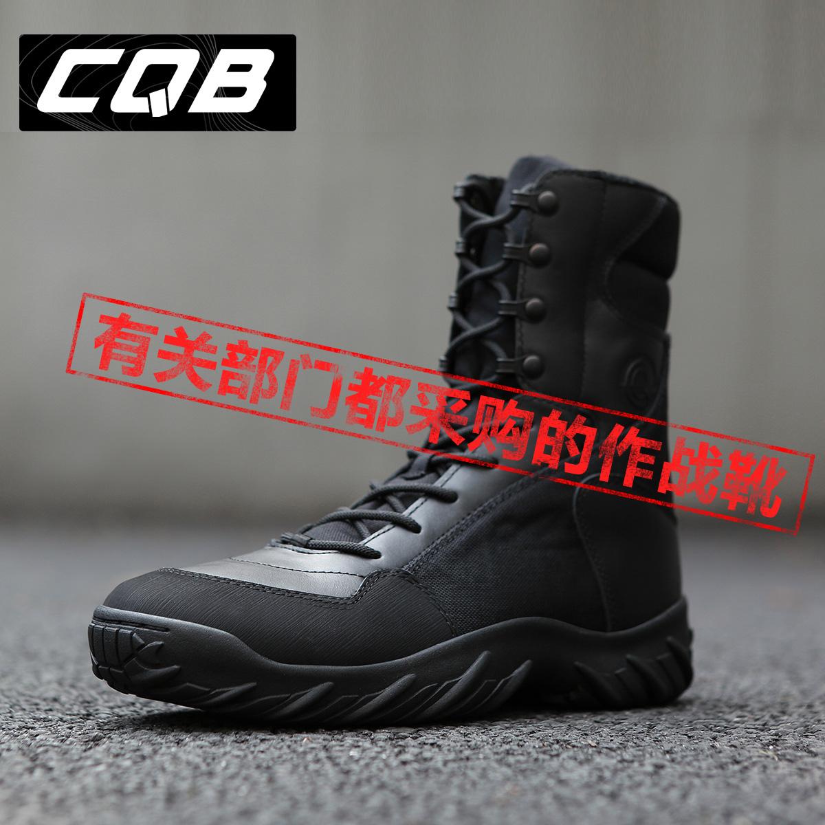 CQB正品作战靴511靴男女款高帮冬季保暖战术靴陆战靴特勤靴工装靴