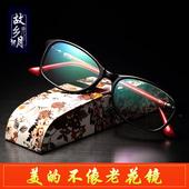 老花镜男女时尚超轻老光眼镜高清舒适防疲劳优雅年轻态简约正品