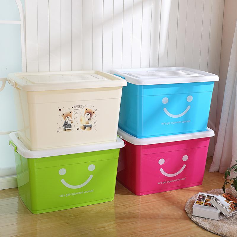 收纳被子加厚箱储物玩具箱子衣服塑料特大号衣物整理