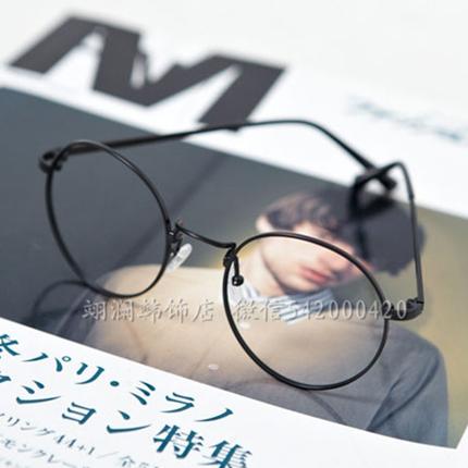 韩国代购配饰简约复古装饰眼镜框非主流潮近视时尚减龄凹造型神器