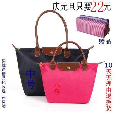 [限时打折] 牛津布饺子包单肩包大包手提包尼龙女包布包购物袋水饺包旅行包潮
