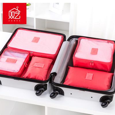 双艺旅行收纳包韩国行李箱整理包旅游衣物内衣收纳袋防水6件套装